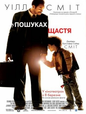 Pursuit of Happiness - struggle movie