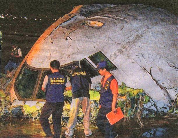 China Airline Flight 611